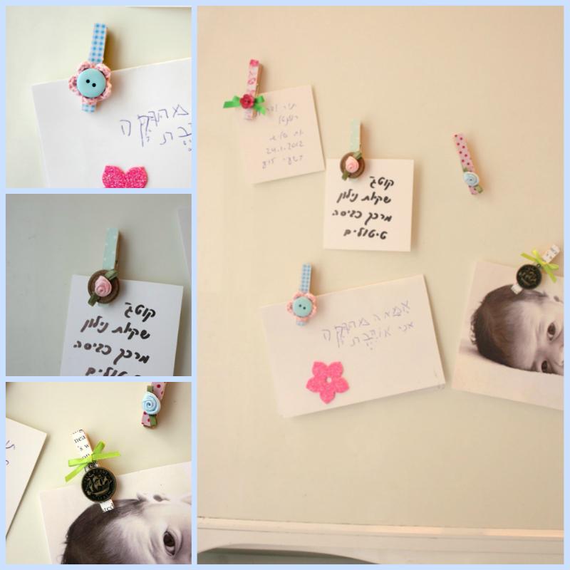 memo_magnet collage2