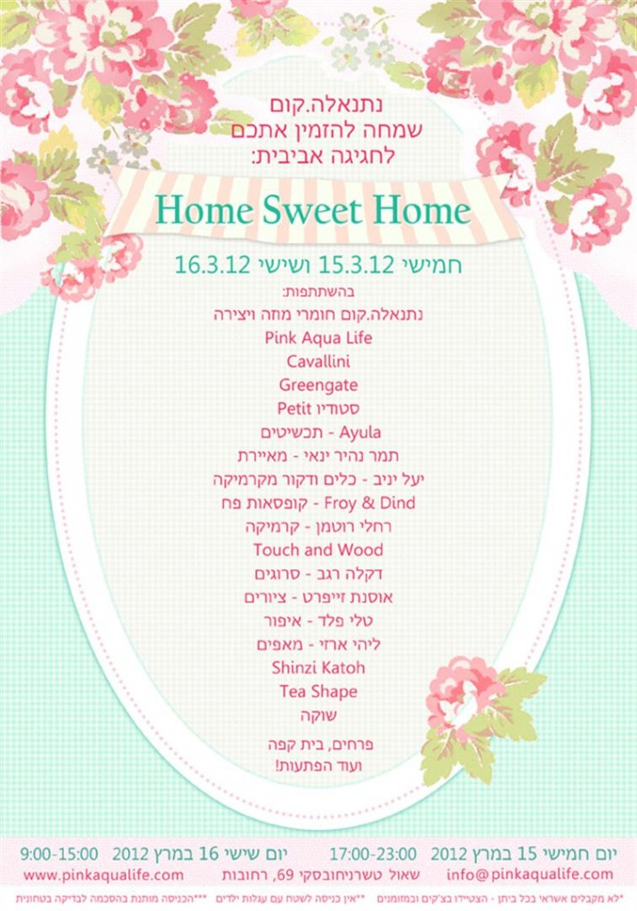 home sweet home fair-advert