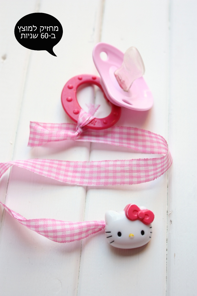 DIY paci holder