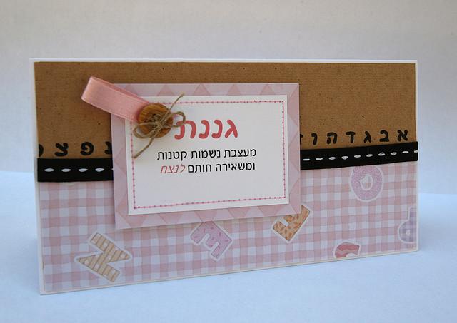 Shalom Lagan