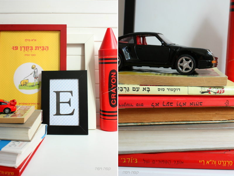 framed books