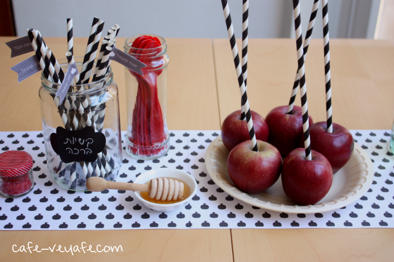 Rosh Hashana table setting
