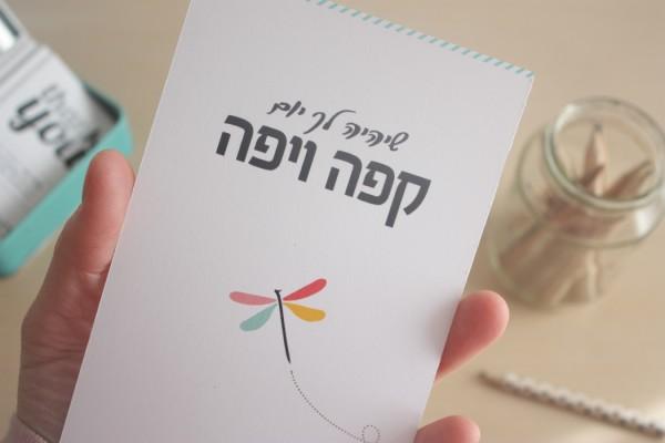 printable postcard