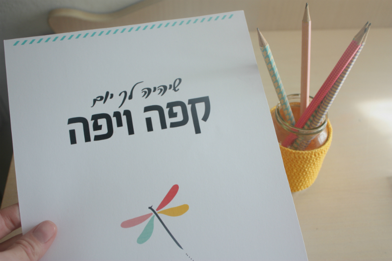 branding cafe veyafe