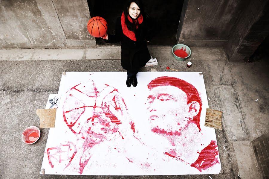 Red Hong Yi