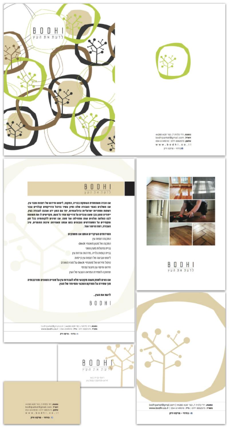 Yasmin portfolio