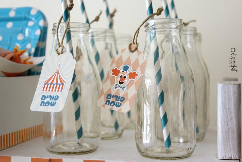 Beekit_Purim party design kit bottles