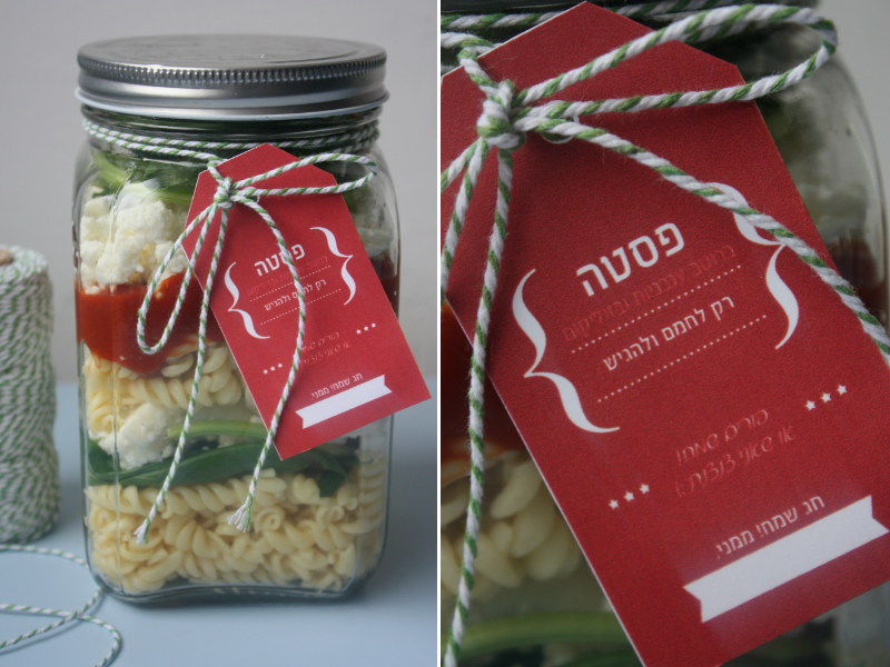 pasta in a jar mishloach manot idea