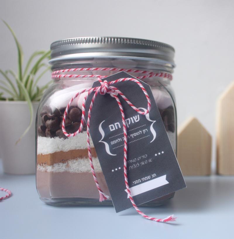 hot chocolate in a jar mishloach manot purim idea