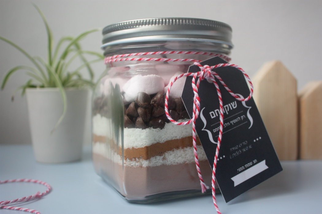 hot chocolate in a jar mishloach manot purim idea
