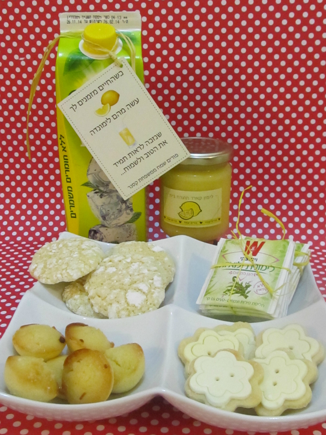 Lemon themed home made goods shsalach manot idea