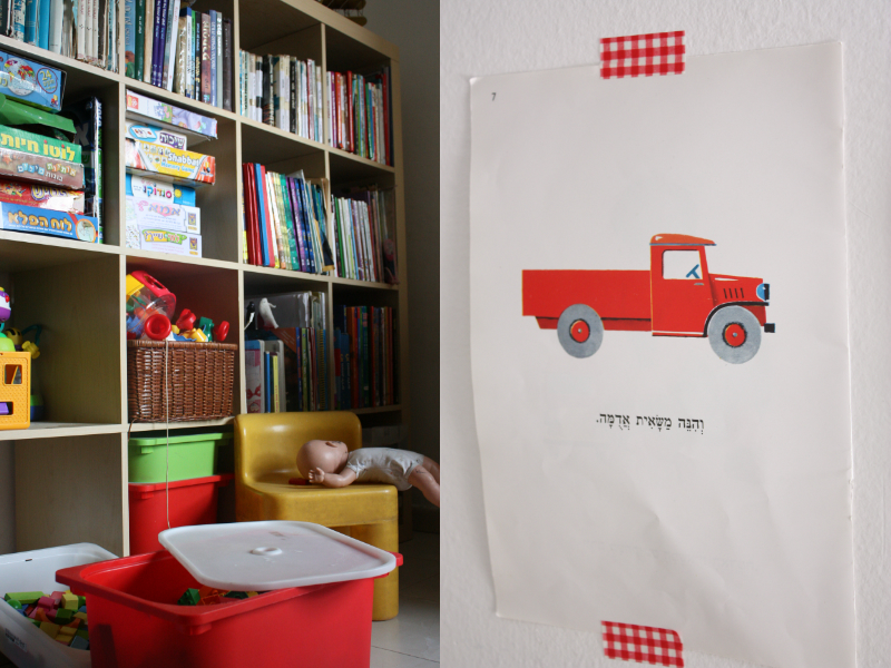 cafe veyafe home kids room