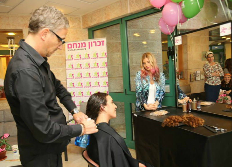 zichron menachem hair donation