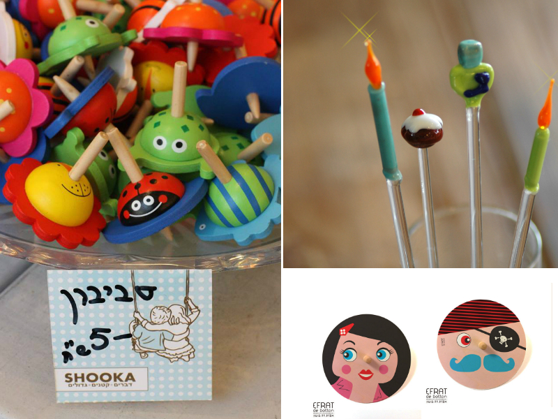 hannukah designed gifts for kids