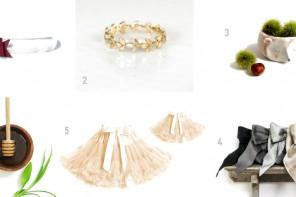 משהו יפה: 4 חתונות ומתנה אחת