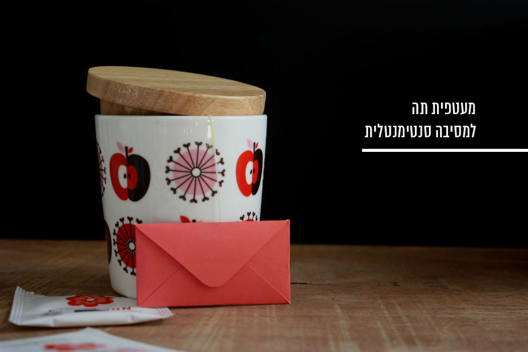 isak farewell tea party diy