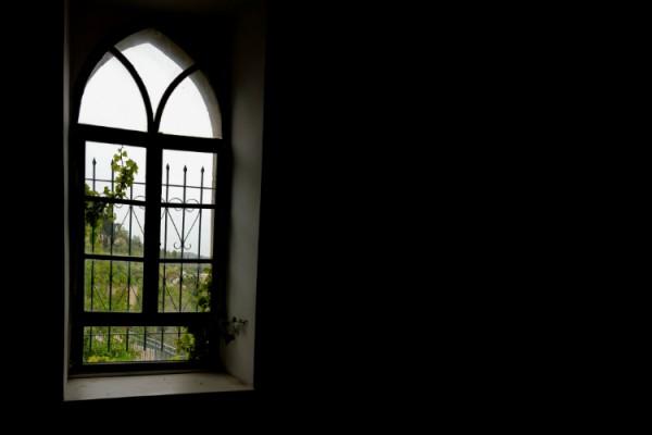 window ein carem