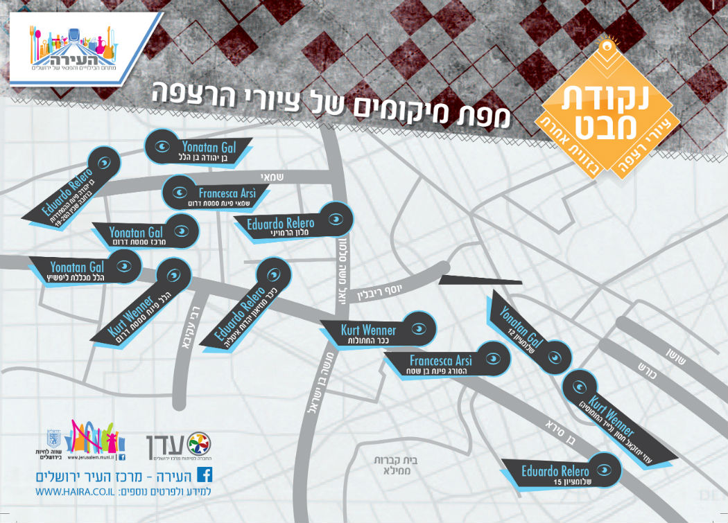 jerusalem city center map for  sidewalk 3D art 2016