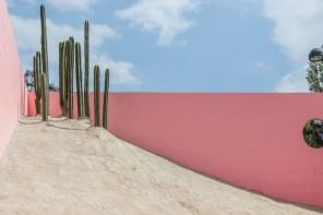 לשוטט: ארגז חול במקסיקו סיטי