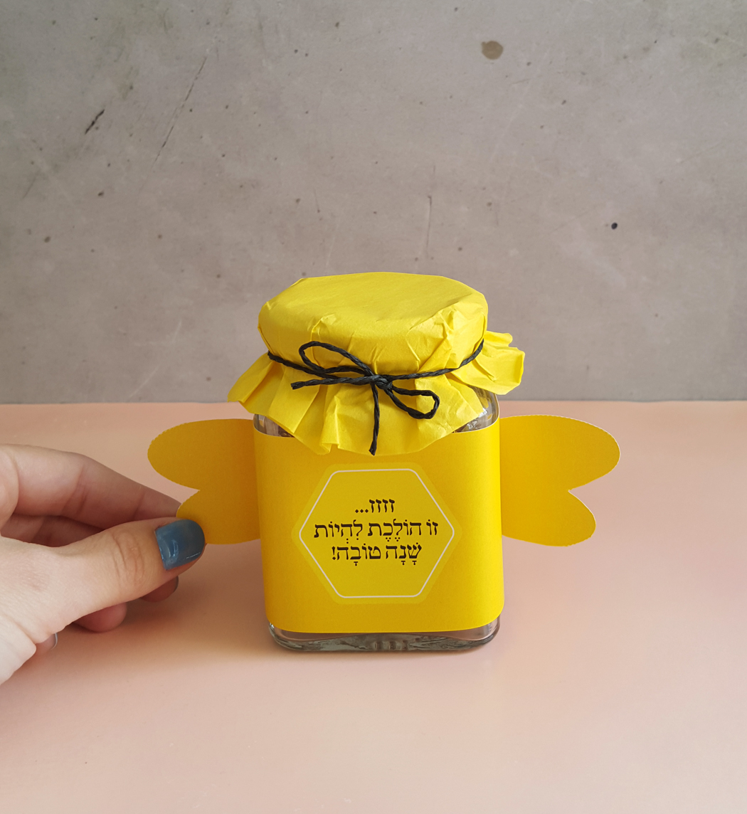 print and make bee wings lables for honey jar
