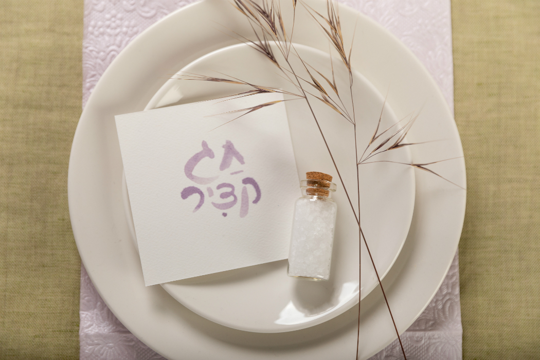 shavuot thanks giving tabl scape design