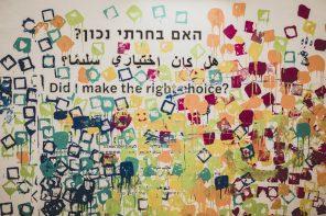 שבוע העיצוב בירושלים: ליבי במזרח