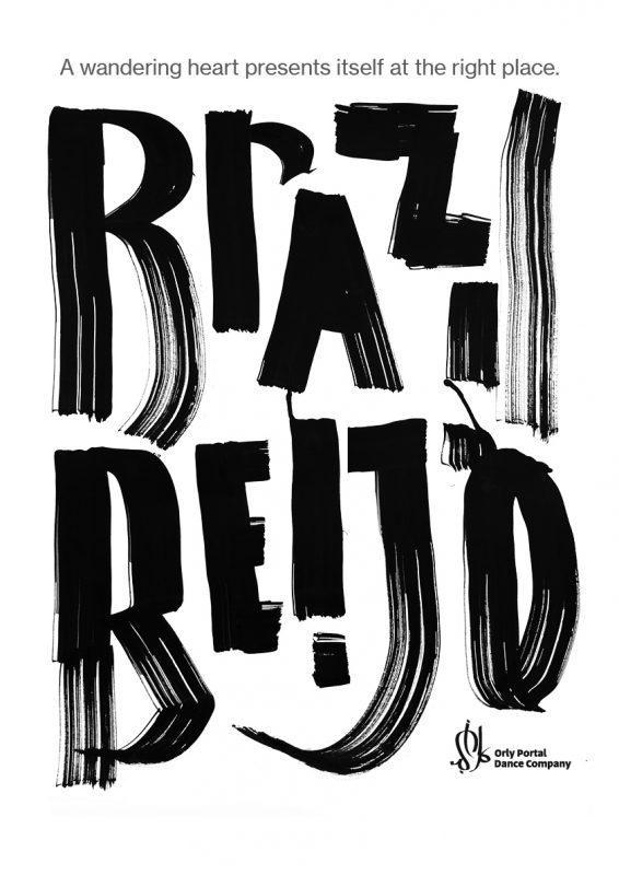 itamar heifetz hand caligraphy