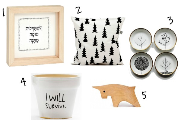 טו בשבט גם אני רוצה growth themed gifts