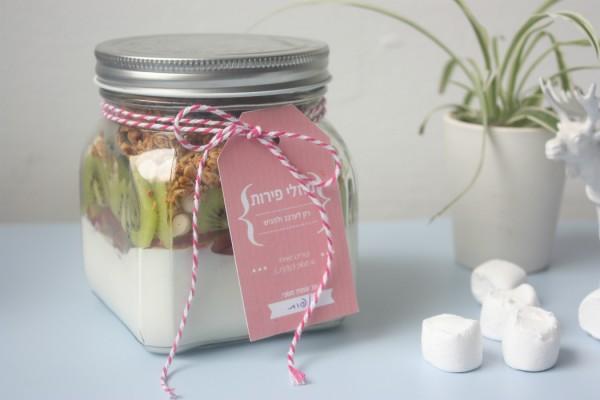 breakfast in a jar mishloach manot purim idea