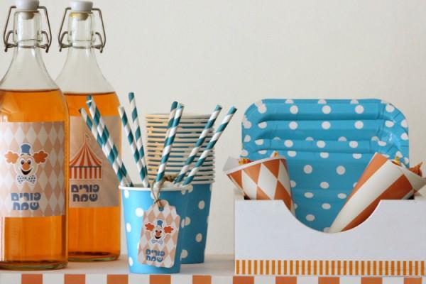 Beekit_Purim party design kit